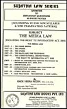 Sujatha Publication's Media Law for B.S.L & L.L.B by Gade Veera Reddy