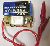 Universal-Durchgangsprüfer Bausatz K91241 Bausatz und Lernspielzeug von Kingdiscount inkl. Batterie - Elektrobausatz, Holzbausatz, Metallbausatz für Kinder und Jugendliche