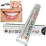 Dentifricio, Transer® dentifricio 50g di carbone di bambù nero denti dentifricio sbiancante pulizia igiene orale cura