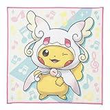 Pikachu einen Poncho von Pokemon-Center Original-Handtuch Megatabun'ne tragen
