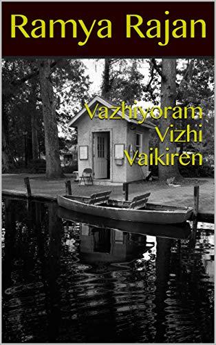Vazhiyoram Vizhi Vaikiren (tamil novels) (Tamil Edition) por Ramya Rajan