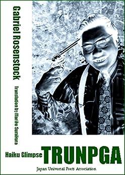 Chogyam Trungpa: One Hundred Haiku (Japanese Edition) par [Rosenstock, Gabriel]