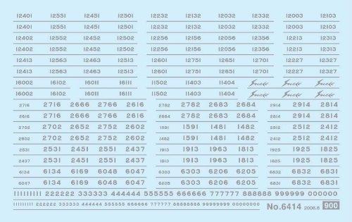 jauge de N 6414 v?hicule marque argent mat / Kintetsu limit? voitures express, voitures de banlieue (ancienne couleur) (Japon importation)