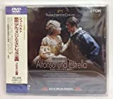 Schubert: Alfonso und Estrella [Alemania] [DVD]