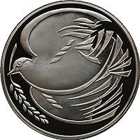 1995colomba della pace argento prova £2Two pound moneta
