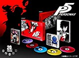 Persona 5 - 20th Anniversary Limited Edition [PS3][Japanische Importspiele]
