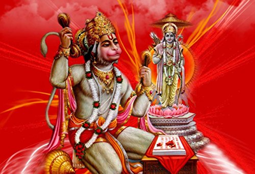 Hanuman Ji with Shri Ram Ji 10 poster on fine art paper 13x19  available at amazon for Rs.160