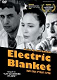 Electric Blanket [Import USA Zone 1]