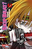 Skip Beat! 42: The show must go on!