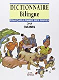 """Afficher """"Dictionnaire bilingue pour enfants"""""""