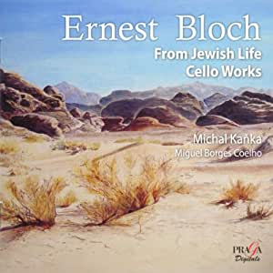 From Jewish Life/Cellowerke