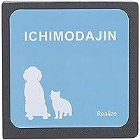yellow Sharplace 1 Pieza Cepillo Extraíble para Cabello de Mascotas Limpiador de Piel Animal Seguridad