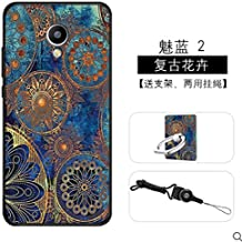 Prevoa ® 丨 Meizu M2 Mini Funda - Colorful Silicona Protictive Carcasa Funda Case para Meizu M2 Mini 5,0 Pantalla Smartphone - 17