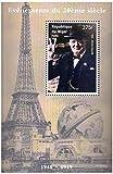 Winston Churchill Briefmarken für Sammler - 1 Minze Marke von Winston Churchill - Nicht montierte und aus den Angeln gehoben