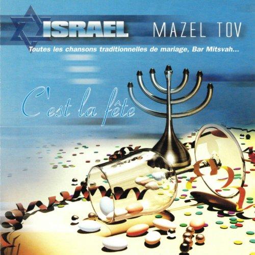 Ma Na'Avu (Jewish Wedding Dance)