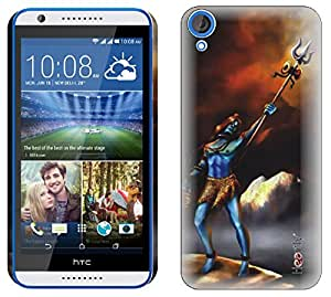 Heartly Lord Shiva Printed Designer Thin Hard Bumper Back Case Cover For HTC Desire 820 820S 820Q 820G+ - Blue