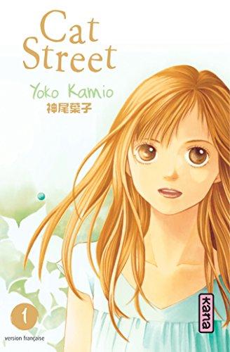 Cat street (1) : Cat street