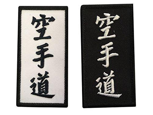 Budodrake Karate-Do Schriftzeichen Aufnäher (weiß mit schwarzen Zeichen)