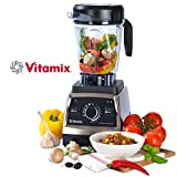 Vitamix 010338 Professional Series 750 - Batidora de vaso con diseño de acero inoxidable