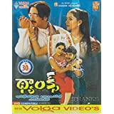 Thanks Telugu Movie VCD 2 Disc Pack