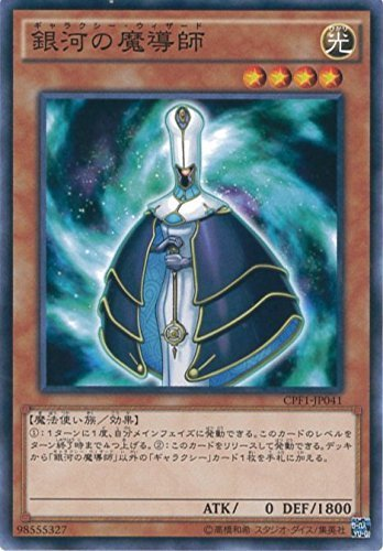 Yu-Gi-Oh carte CPF1.-JP04.1. Galaxy de Mage (normal) Yu-Gi-Oh Arc Cinq [Guide de duel de flash]!