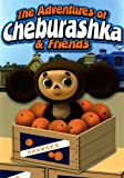 Cheburashka: the Adventures of [Import USA Zone 1]