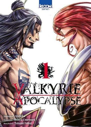 Valkyrie Apocalypse T01 (01) par Shinya Umemura