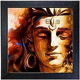 Sehaz Artworks 'Shiva' Wall Photo Painting (Vinyl, 30 cm x 30 cm x 3 cm, Black, SZA-Shiva_005)