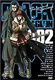 Black Lagoon: The Second Barrage - Staffel 2, Vol. 2 - Rei HiroeSunao Katabuchi, Satoshi Fujii