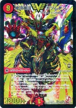 Preisvergleich Produktbild Duel Masters / Episode 3   Max / cum Mythologie Katsumugen [gold] / De ~ yuema