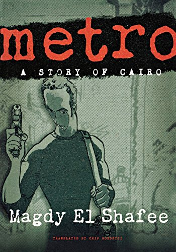 Metro: A Graphic Novel
