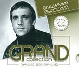 Vladimir Vysotsky. Vol. 1 Grand Collection