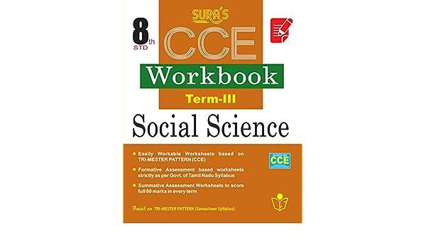 Amazon in: Buy 8th Standard Guide Social Science Workbook Term III