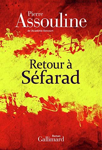 Retour à Séfarad par Pierre Assouline