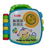 Fisher Price Peek-A-Boo Book, Multi Colo...