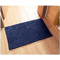 Wjsw Modern Weicher Hochflor Saugfähig Antirutschmatte Teppich,Anwendbar auf 40 * 60Cm Zu 50 * 80 cm Bereich Bodenheizung... preisvergleich bei billige-tabletten.eu
