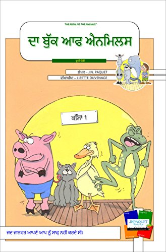 The Book of The Animals - Episode 1 [Second Generation/Punjabi]: When the animals don't want to wash. (The Book of The Animals [Second Generation/Punjabi]) (English Edition)