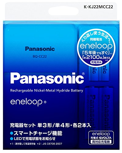 3rd Generation Sanyo Panasonic Eneloop Rechargeable Batteries Power Combo Pack 2 AA + 2 AAA + Charger  available at amazon for Rs.6659