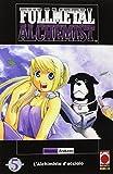 Fullmetal Alchemist: l'alchimista d'acciaio 5 - quinta ristampa