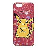 Pokemon Center Original Round Soft Jacket for iPhone 6 / 6s Pokémon Market Pikachu