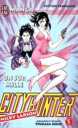 City Hunter (Nicky Larson), tome 5 : Un sur mille par Hojo Tsukasa