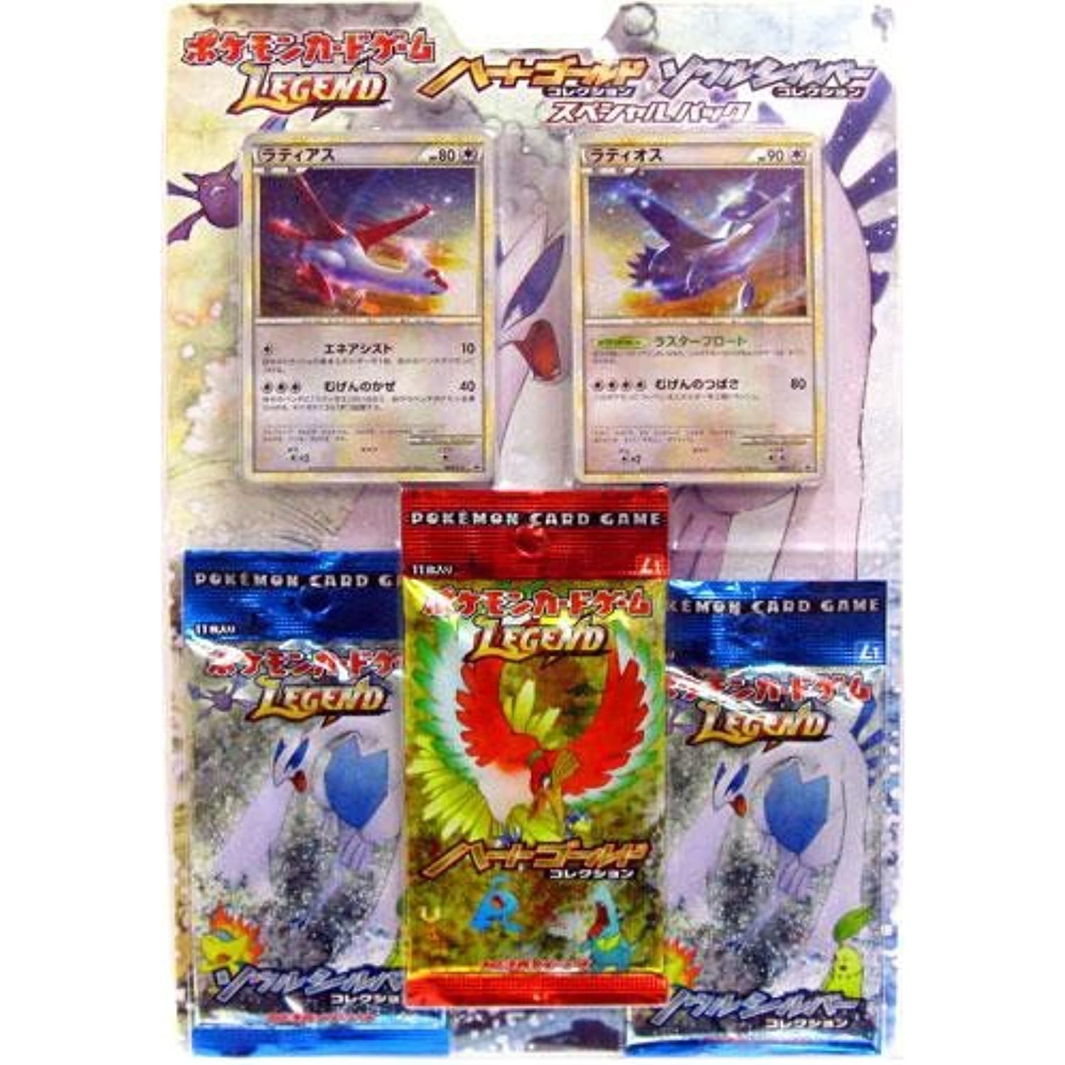 Pokemon Pokemon Card Game LEGEND Soul Soul Soul Silver Collection Heart Gold Collection Special Pack (japan import) 836a4e