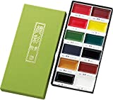 Kuretake Gansai Tambi Japanese Watercolour Paints (12 Colour Set)