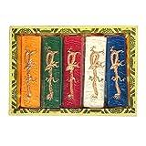 Profi Kalligraphie-Tusche China - Reibetusche - Kalligraphie-Tuscheblock 5 x 31g von Sonnet