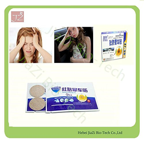 Generic 12 Pieces/3 Boxes Relief vomiting nausea dizziness carsick relieving product travel motion sickness plaster for motion sickness
