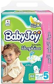 Babyjoy Compressed Diamond Pad