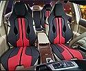 Xljh Autositzbezug Weiches Kissen rot weiß gelb Für Ferrari Mercedes BMW Audi Sportmode Individualität,Red