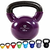 Kettlebell »Kolossos« Peso a sfera 2 - 20 kg / Peso per mano 100% ferro con superficie in vinile / Qualità da alte prestazioni per uso in palestra 12kg / lilla