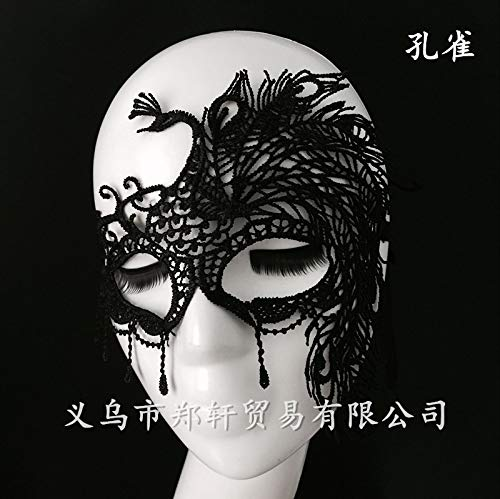 dhude Weibliche Sexy Maske Maske Maskerade Ball Schwarze Sexy Spitzen-Maske Ausgehöhlt Spitze Erotische Auge Maske Gesicht Eine Pfau