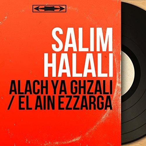 mp3 gratuit alach ya ghzali